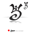 English alphabet in Japanese style - Y - vector image