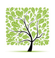 Art tree beautiful for your design vector image
