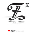 English alphabet in Japanese style - Z - vector image vector image