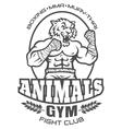 animals logo vector image vector image