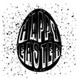 typography design of print with egg lettering vector image