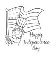 happy independence day cute style vector image