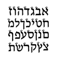 Hebrew Alphabet Font with crowns Vintage vector image