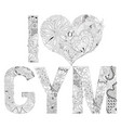 word i love gym for coloring decorative vector image