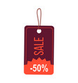 sale -50 brown sticker on vector image