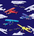 seaml colors airplanes-06 vector image