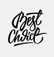 black best choice calligraphy lettering badge vector image