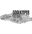 goalkeeper word cloud concept vector image