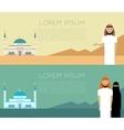 Muslim banner vector image