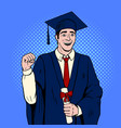 graduate guy pop art vector image