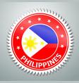 Philippine flag label vector image