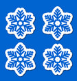 set paper snowflakes vector image