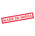 Made in India rubber stamp vector image