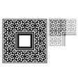 Floral frame ornament vector image vector image