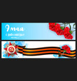 horizontal web banner 9 may happy victory day vector image