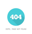 page not found background vector image