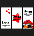 Vertical web banner 9 may victory day red star vector image