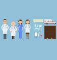 hospital medical staff team doctors nurses surgeon vector image