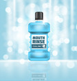 mouth rinse design cosmetics product template fo vector image