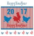 Wool knitting New Year vector image
