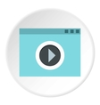 Media player icon flat style vector image