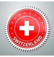 Swiss flag label vector image