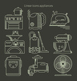 Appliances black background vector image