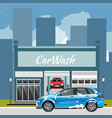 car wash station city landscape vector image
