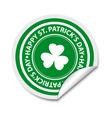 St Patricks day sticker vector image vector image