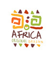 african style logo with ancient tribal symbols vector image