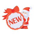 new sticker for christmas sale vector image
