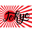 tokyo hand-lettering calligraphy national red vector image