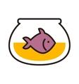 Fish in aquarium vector image