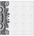 grey vintage floral background for your design vector image