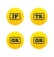 Language icons JP TR GR and GB translation vector image vector image