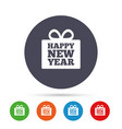 happy new year gift sign icon present symbol vector image