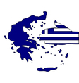 Welcome to Greece vector image vector image