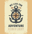 travel banner with anchor helm and rose of wind vector image
