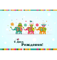Template birthday greeting card vector image