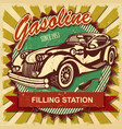 filling station retro poster vector image