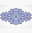 arabesque vintage element elegant floral vector image