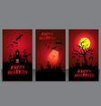 Halloween night card design vector image