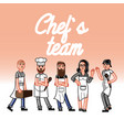 group of professional chefs vector image