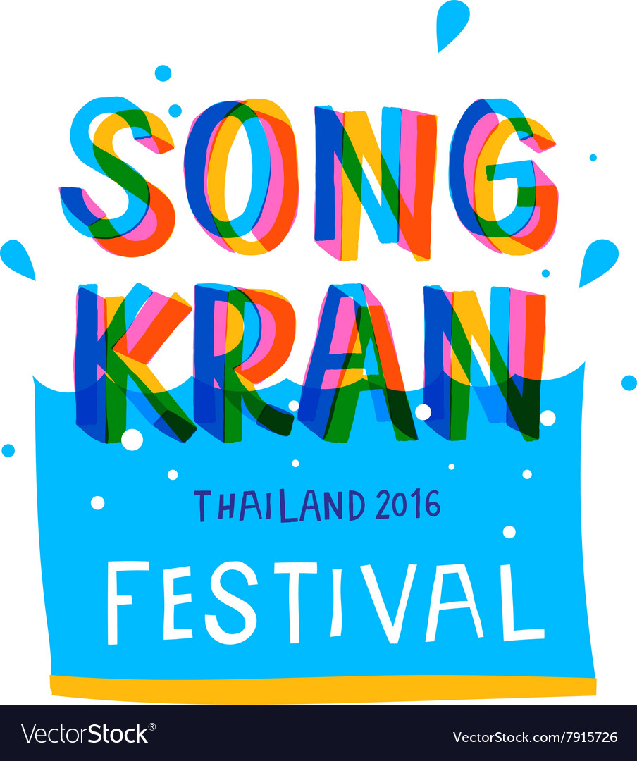 Songkran festival in thailand thai new year vector