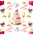 wedding seamless on white background vector image vector image