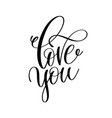 love you hand lettering romantic quote to vector image