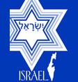 david star in israel national colors line art vector image
