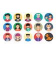people faces avatar vector image