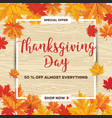 thanksgiving day 11 vector image