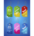 price tab illutstraion vector image vector image